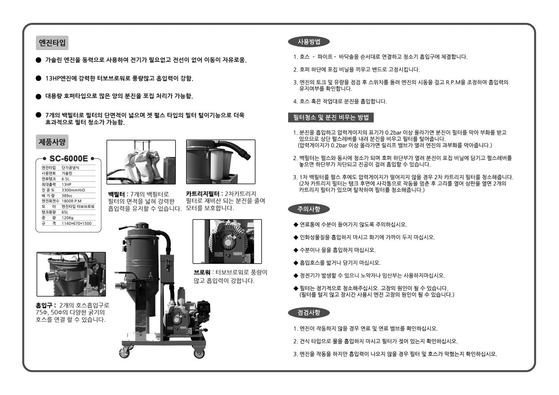 엔진타입 (2).jpg